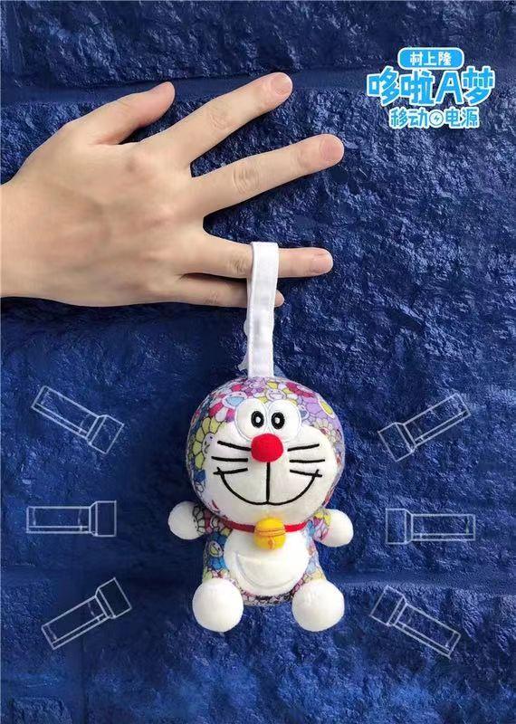 嗨团哆啦A梦移动电源充电宝83.jpg