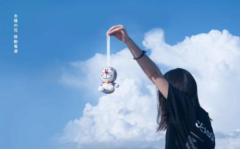 嗨团哆啦A梦移动电源充电宝88.jpg