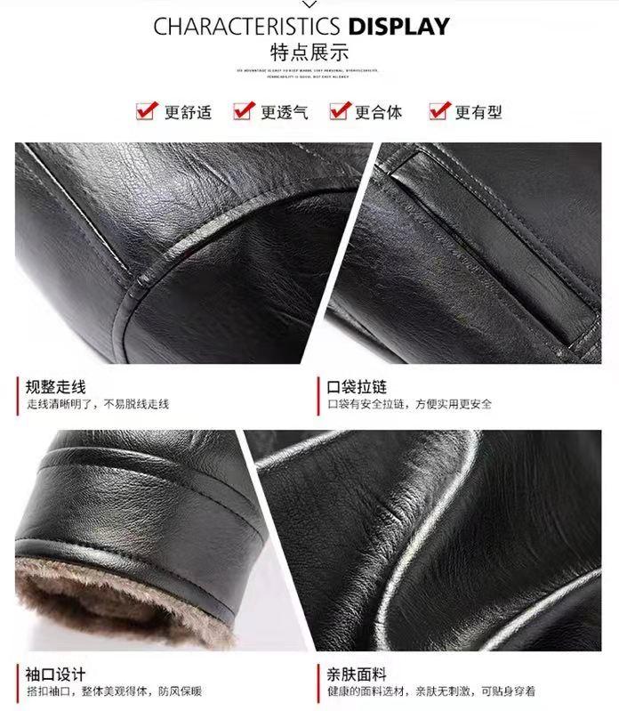嗨团正品大红鹰皮衣87.jpg