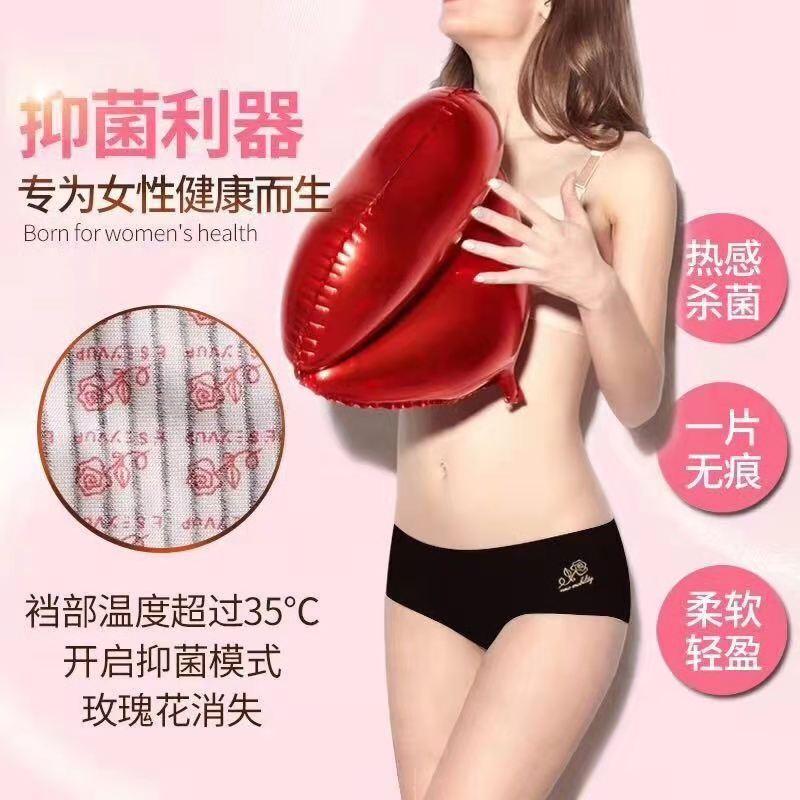 嗨团清清裤/粉粉裤27.jpg