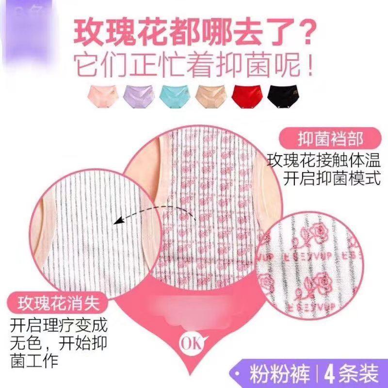 嗨团清清裤/粉粉裤26.jpg