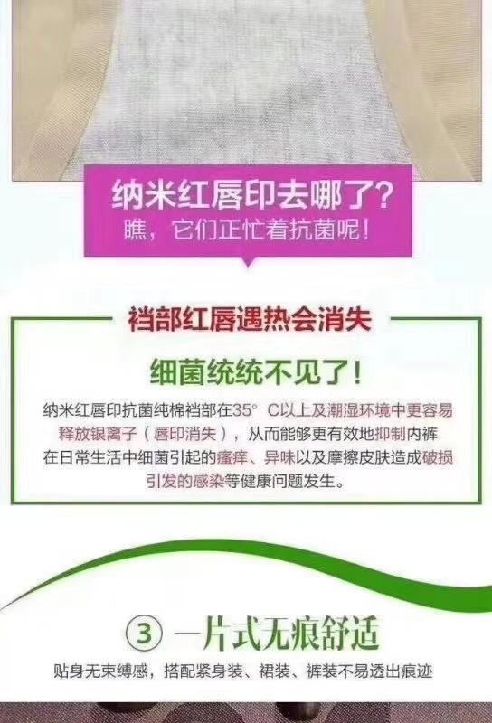 嗨团清清裤/粉粉裤21.jpg