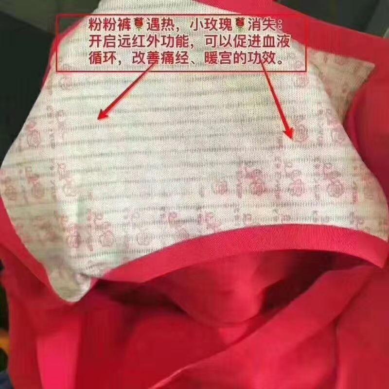 嗨团清清裤/粉粉裤24.jpg