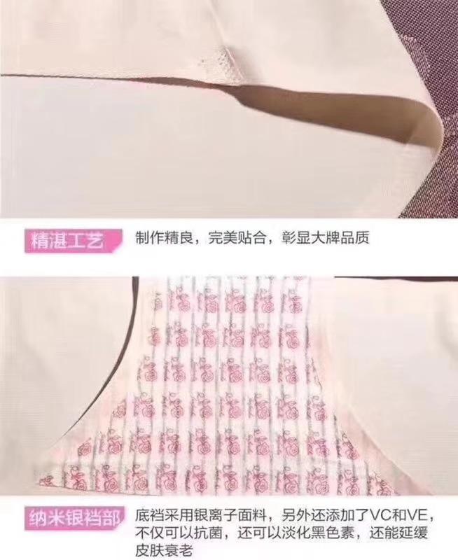 嗨团清清裤/粉粉裤22.jpg