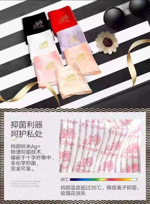 嗨团清清裤/粉粉裤30-1.jpg