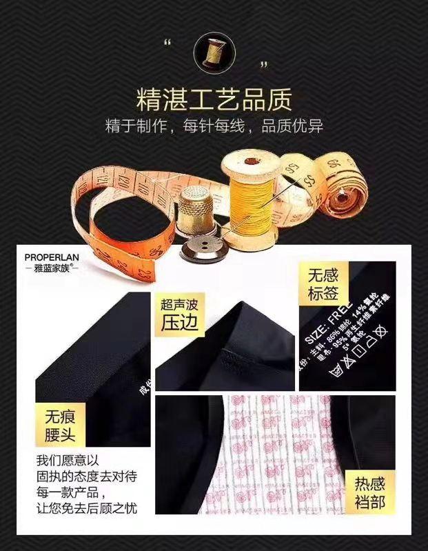 嗨团清清裤/粉粉裤30-4.jpg