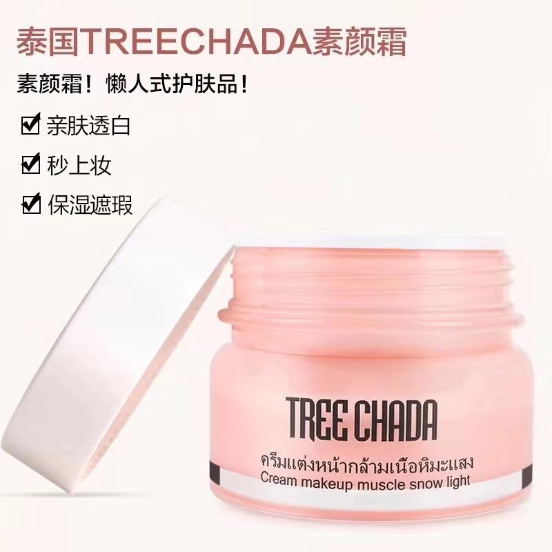 嗨团泰国treechada素颜霜74.jpg