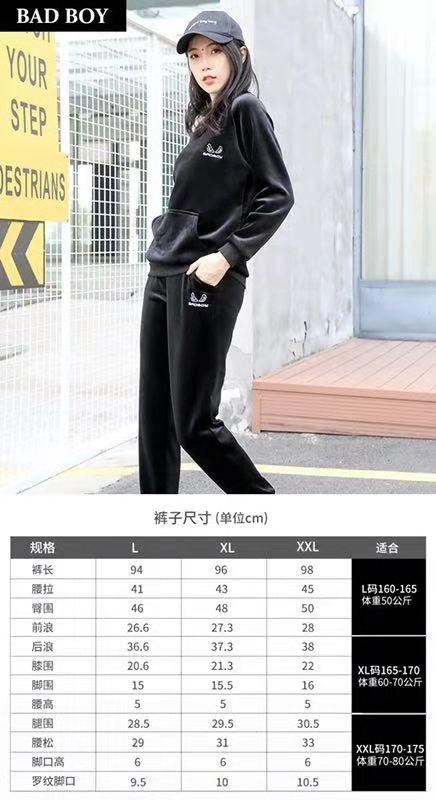 嗨团Badboy卫衣套装50-3.jpg