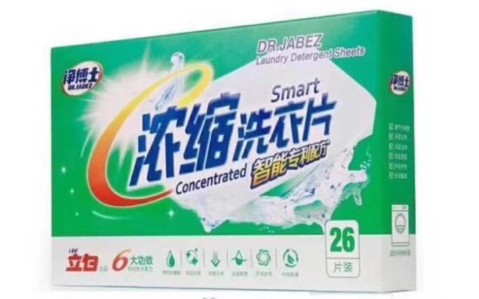 嗨团立白净博士洗衣片60-1.jpg