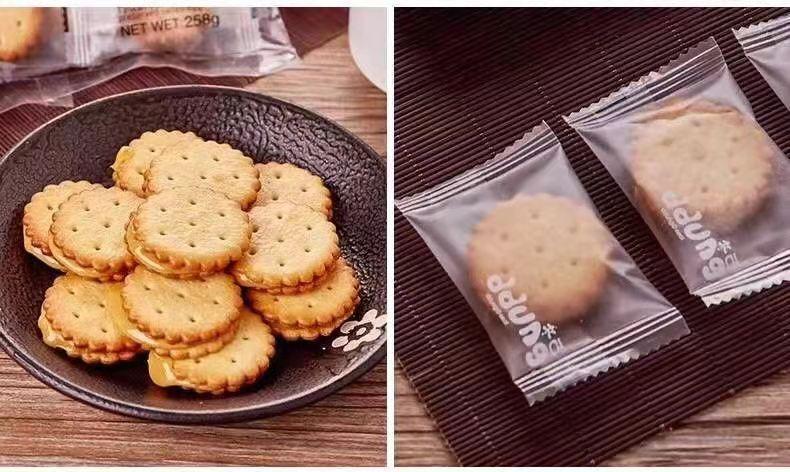 嗨团冬己牌麦芽饼干5包87.jpg