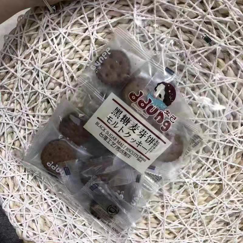 嗨团冬己牌麦芽饼干5包85.jpg