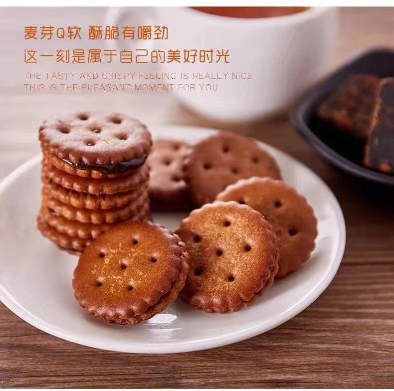 嗨团冬己牌麦芽饼干5包81.jpg