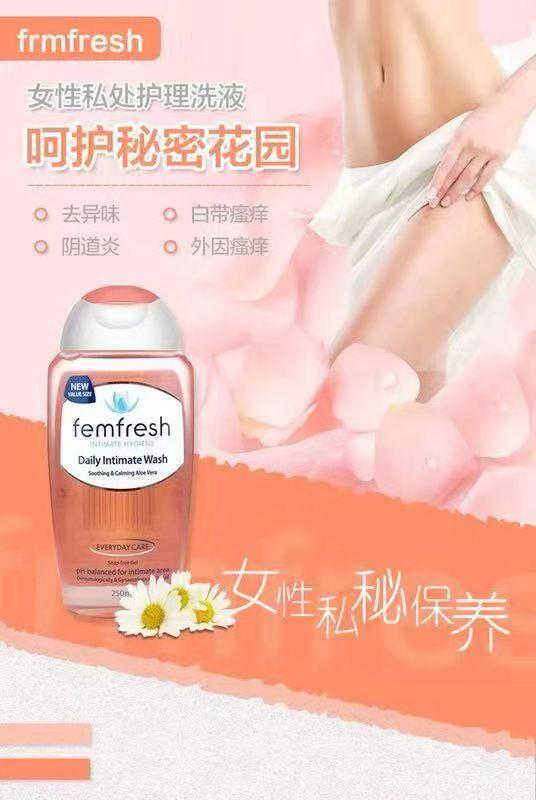 嗨团澳洲版femfresh护理液94.jpg
