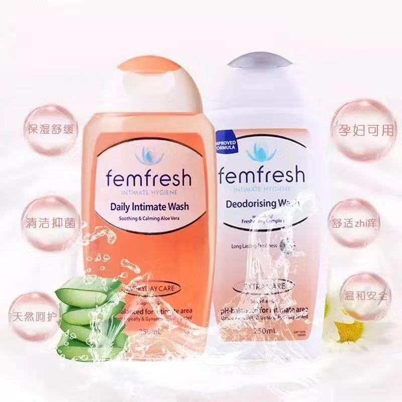 嗨团澳洲版femfresh护理液92.jpg