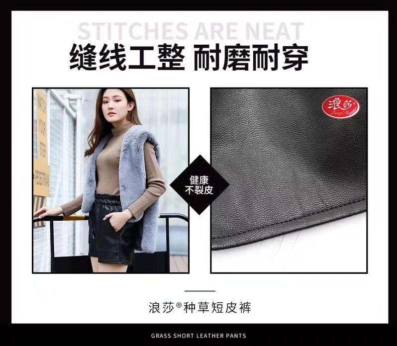 嗨团浪莎皮短裤17.jpg