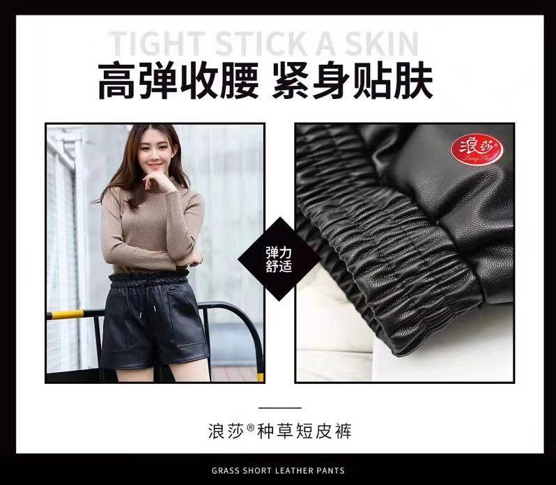 嗨团浪莎皮短裤16.jpg