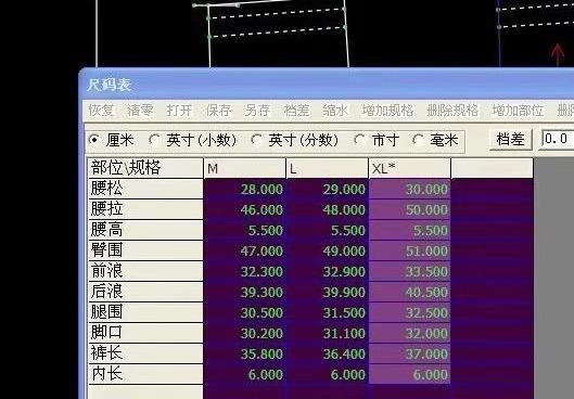 嗨团浪莎皮短裤18.jpg