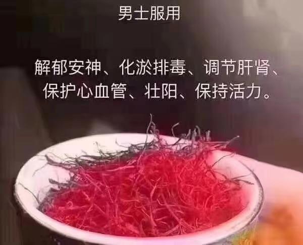 嗨团迪拜藏红花5克45.jpg