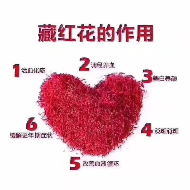 嗨团迪拜藏红花5克41.jpg