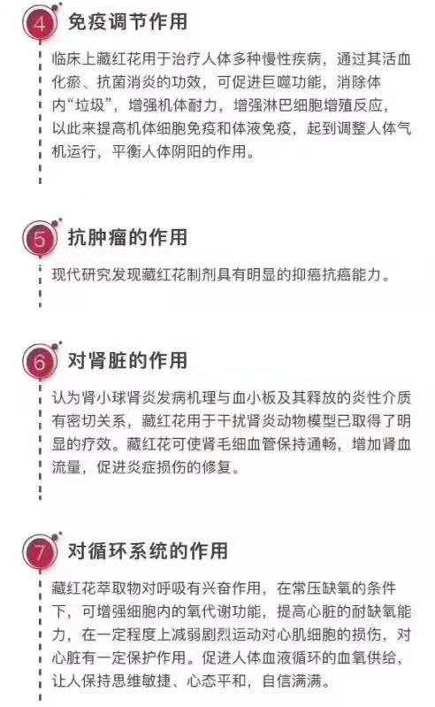 嗨团迪拜藏红花5克44.jpg