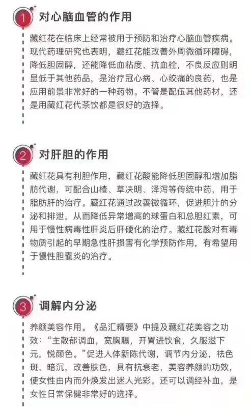 嗨团迪拜藏红花5克50-4.jpg