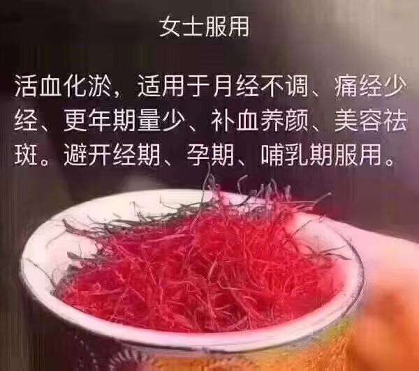 嗨团迪拜藏红花5克50-8.jpg