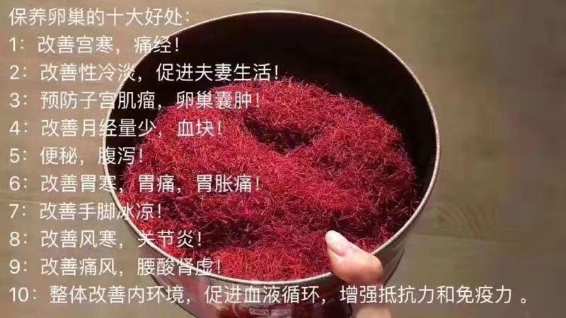 嗨团迪拜藏红花5克50-7.jpg