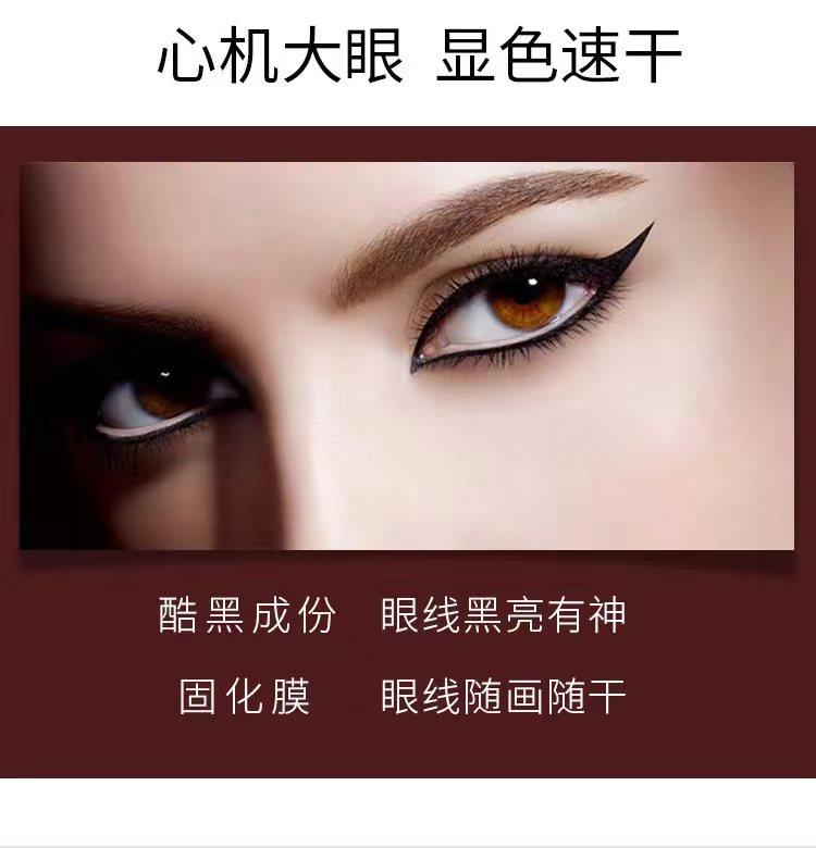 嗨团泰国DFN眼线笔62.jpg