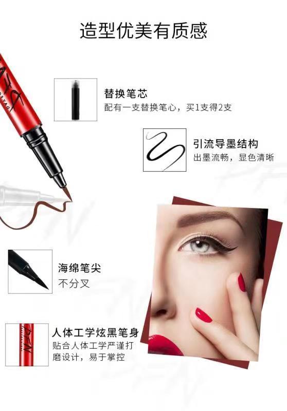 嗨团泰国DFN眼线笔64.jpg