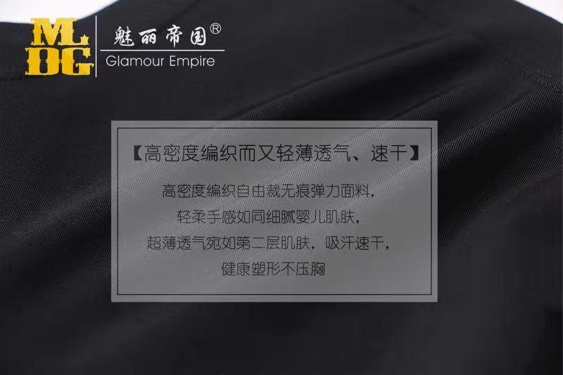 嗨团魅丽帝国舒感内衣套装20.jpg