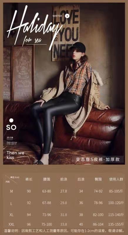 嗨团妖精可可变态瘦S加厚版皮裤24.jpg