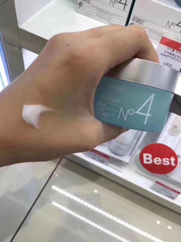 嗨团艾珂薇N4面18.jpg