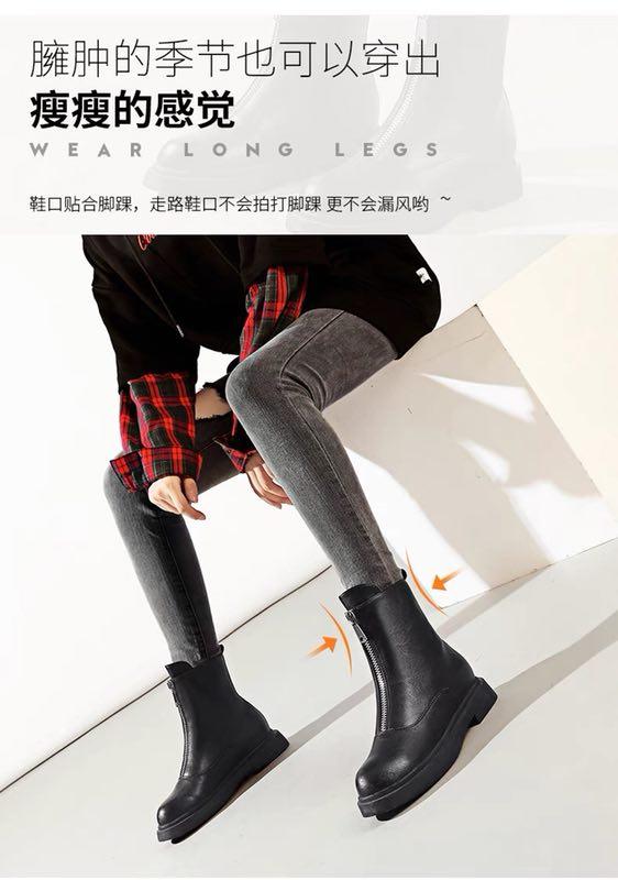 嗨团女士短款皮靴30-2.jpg