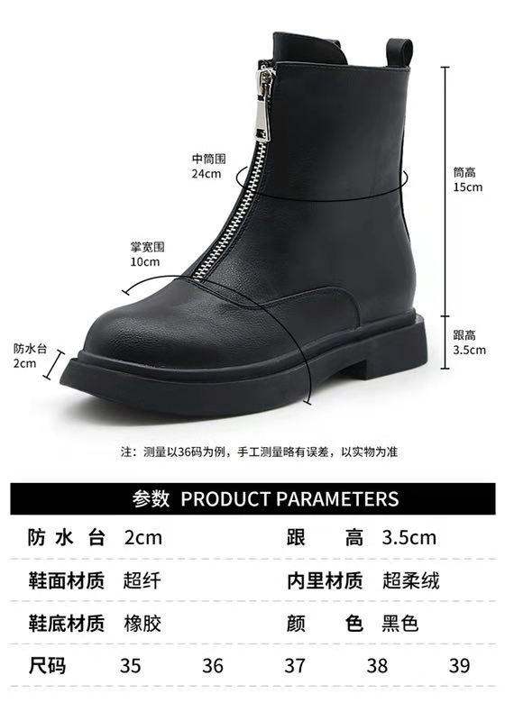 嗨团女士短款皮靴30-3.jpg