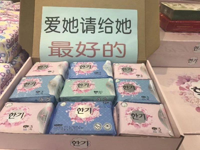 嗨团韩国女神卫生巾36.jpg