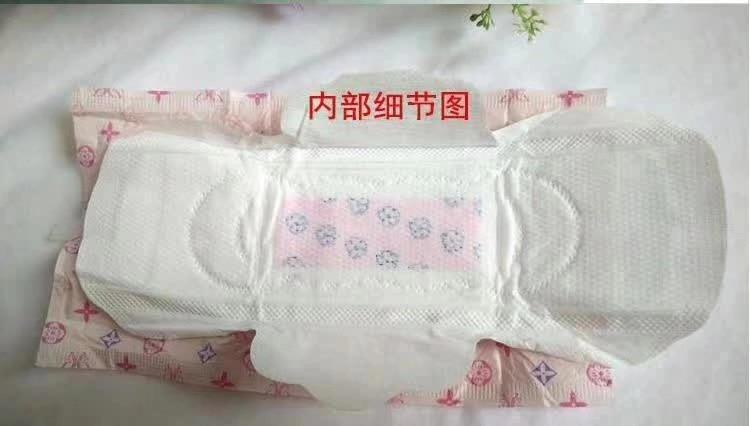 嗨团韩国女神卫生巾33.jpg