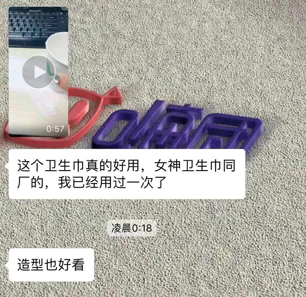 嗨团韩国女神卫生巾35.jpg