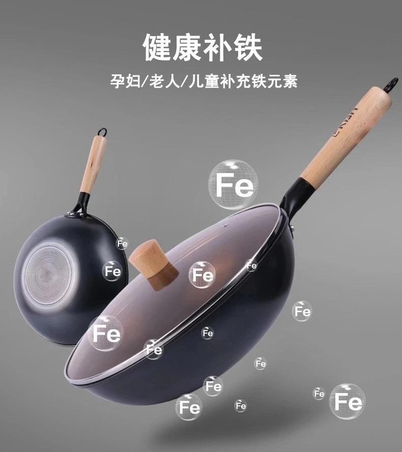 嗨团康巴赫中华老铁锅15.jpg