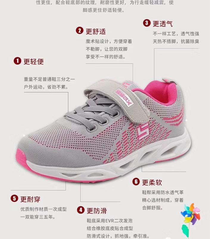 温尔缦健步鞋慢跑鞋35.jpg