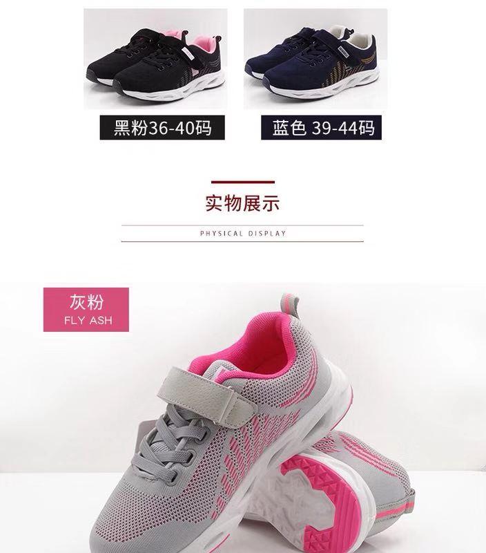 温尔缦健步鞋慢跑鞋39.jpg