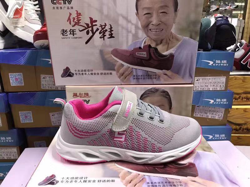 温尔缦健步鞋慢跑鞋40-3.jpg