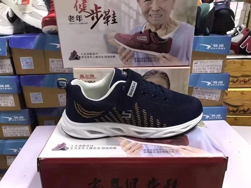 温尔缦健步鞋慢跑鞋40-5.jpg