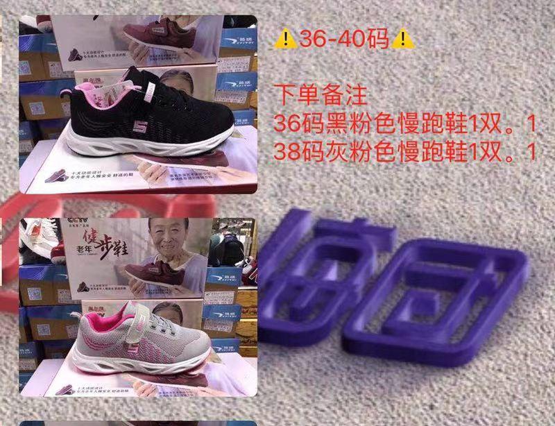 温尔缦健步鞋慢跑鞋40-7.jpg