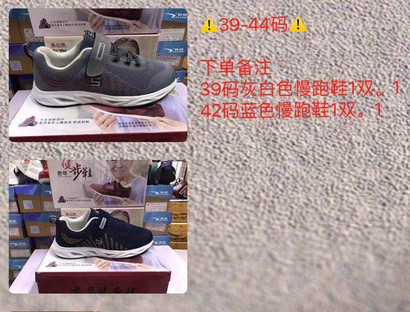 温尔缦健步鞋慢跑鞋40-8.jpg