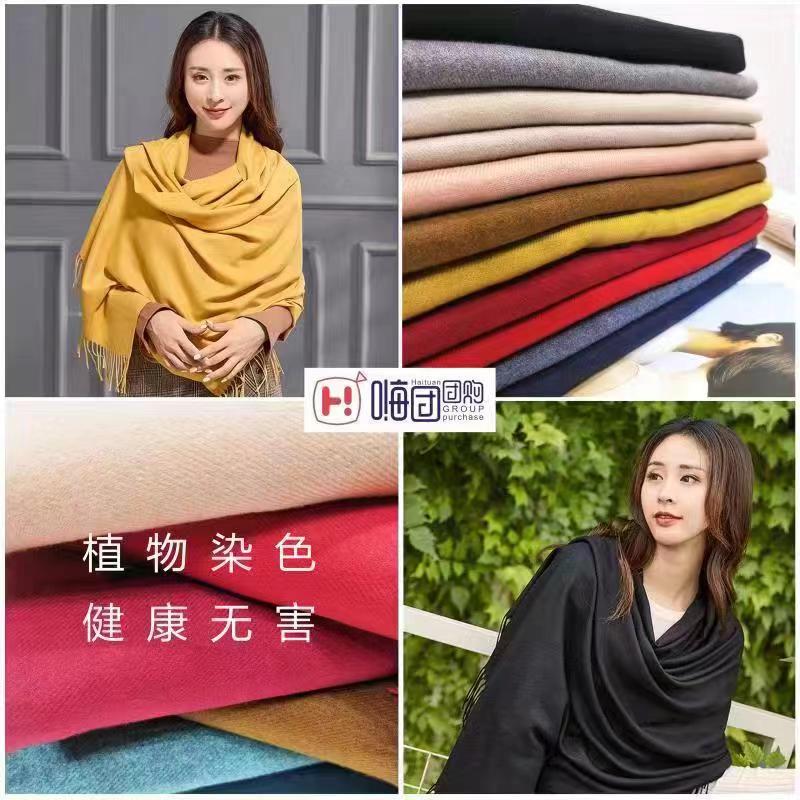 嗨团羊绒围巾62.jpg