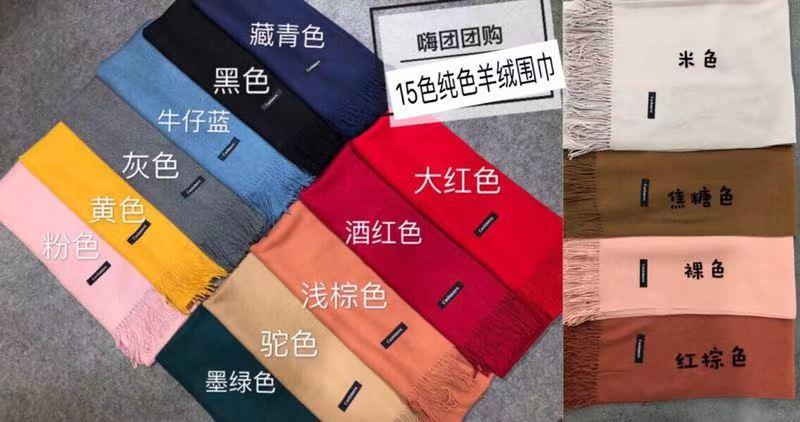 嗨团羊绒围巾63.jpg