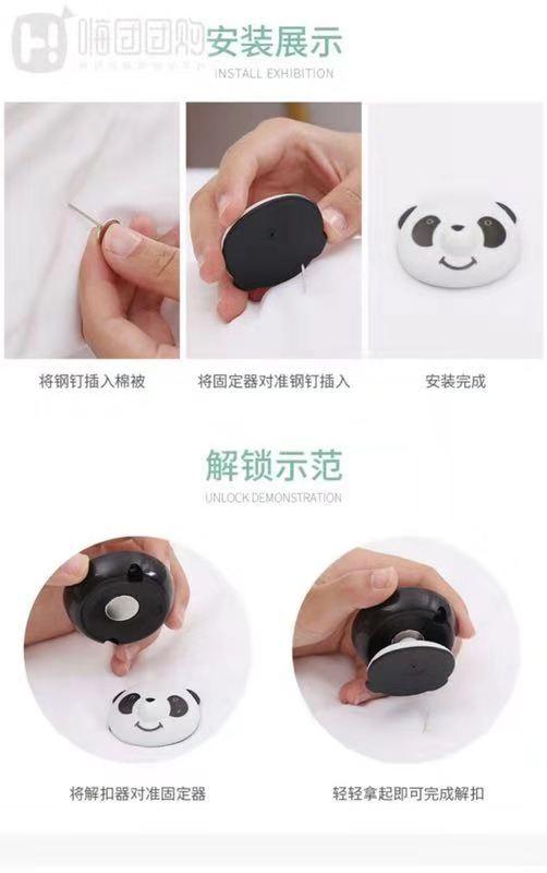 嗨团熊猫被子固定器46.jpg