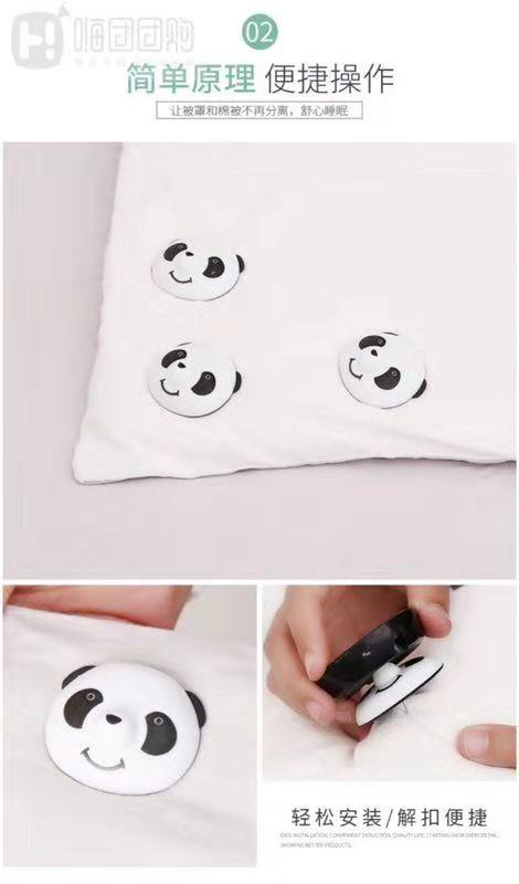 嗨团熊猫被子固定器44.jpg