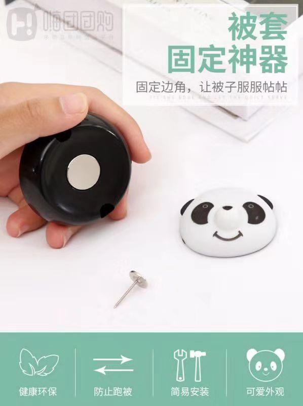 嗨团熊猫被子固定器41.jpg