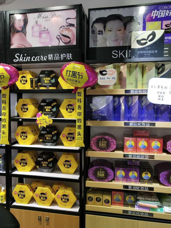 嗨团化妆品A类店唯一指定去黑头产产品51.jpg
